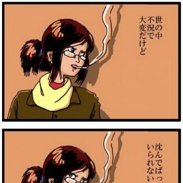 013 肉食系女子?