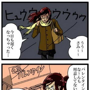 018 マイ・ファニー・バレンタイン