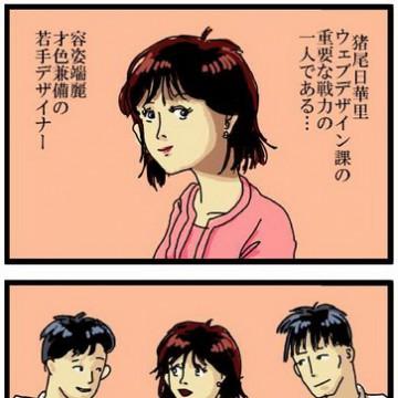 020 ぐっじょぶ!
