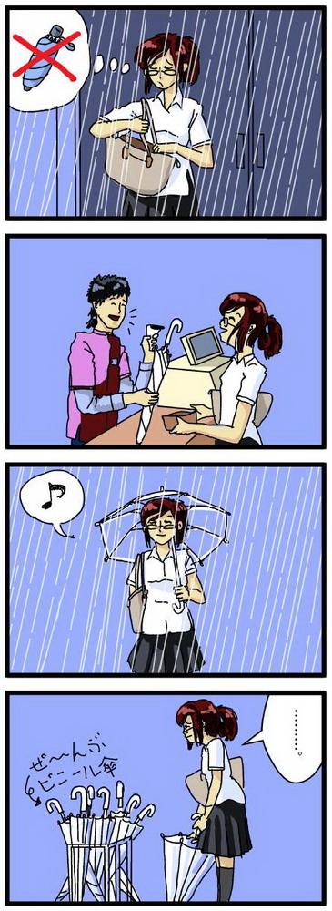 041 はじまりはいつも雨