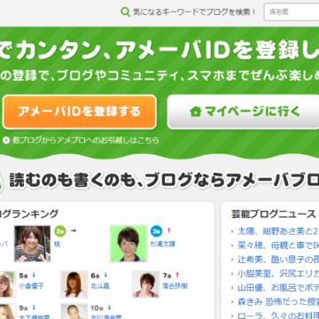 SnapCrab_NoName_2013-5-11_8-27-58_No-00