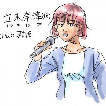 歌姫主人公color2