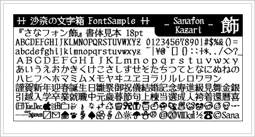 2014121100-80