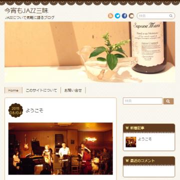 SnapCrab_NoName_2015-8-5_20-59-33_No-00