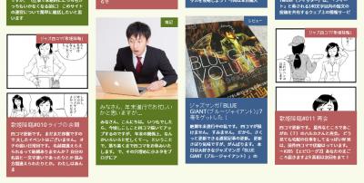 SnapCrab_NoName_2016-7-23_13-27-52_No-00