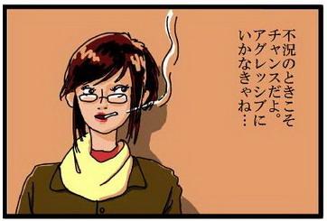 上武あみさん