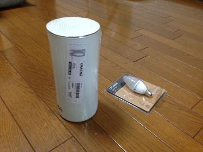 KVARNA テーブルランプ ¥699