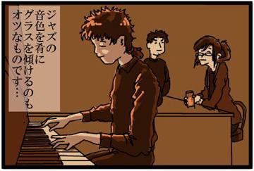 JAZZピアノ