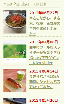 SnapCrab_NoName_2013-11-1_0-48-31_No-00