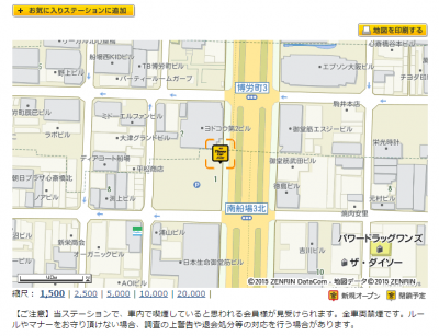 SnapCrab_NoName_2015-9-21_17-30-44_No-00
