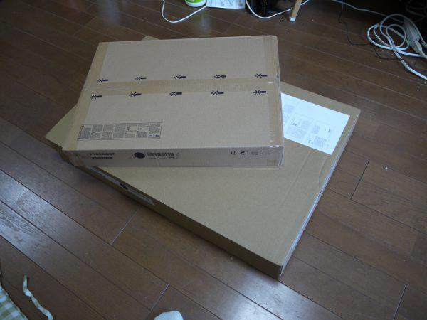 P1010616