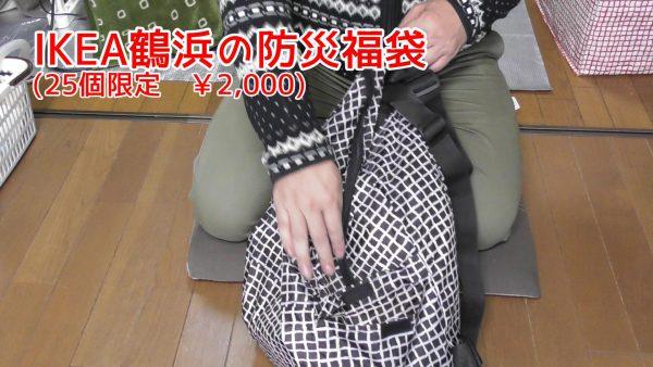 Snapshot01